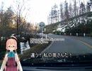 【ゆっくり車載】セブンスで行こう!EX2 9~10回のコメント返し【R31スカイライン】
