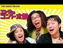 エレ片のコント太郎 20121216