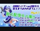 200キル耐久配信 キル集(1枠分)【勇気ちひろ】【Apex Legends...