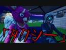 【Fortnite】意味がわかると怖い話「タクシー」【フォートナ...
