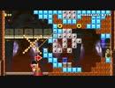 【マリオメーカー2】任天堂のRPGの巨頭が手を組むとヤバい