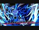 【ゆっくり解説】白き鋼鉄のX アパシーS+ランククリア【メディカルセンター】
