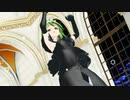 【GUMI】 愛迷エレジー アレンジver【MMD】1080p