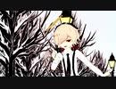 【カゼヒキ】君色に染まる【UTAUカバー/MMD】