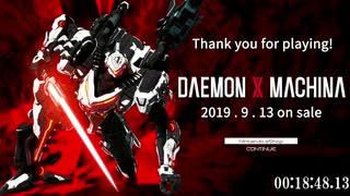 DAEMON X MACHINA Prologue RTA(18分48秒13)