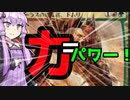 1=2の純情な土地☆☆緑タッチ赤ドムリ増殖デッキ【MTGアリーナ】
