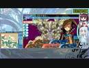 第80位:【RTA】世界樹の迷宮X Heroic 裏ボス撃破 4時間35分14秒 Part 13/17【VOICEROID実況】
