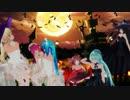 ハロウィンの夜 【魔女会議へ】 MMD