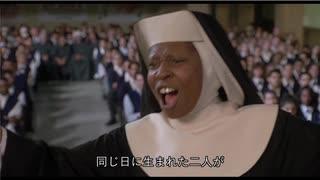 ゆかりと紗枝のユニット実現を祈る歌2019【水本ゆかり/小早川紗枝】