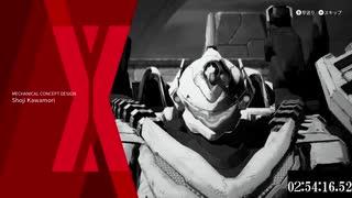 DAEMON X MACHINA RTA(2時間54分16秒52)part3
