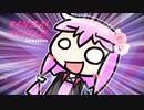 【バンザイ系バトルロイヤル】BANZAAAAAAAAAAAAAAI!!!!!!【VOICEROID実況】