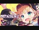 【M3-2019秋】限界フラストレーションXFD【CielArc】