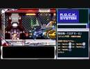 ロックマンZX 全チップ&全SD回収+Lv4フィニッシュクリア part3