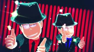 【MMDおそ松さん】ロキ【長兄】