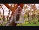 I Miss You~桜の木の下に眠る我が鳥へ~【オンボーカル】