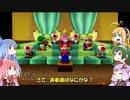 【ボイスロイド実況】茜と葵のゲーム日記22 後編