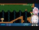 マリメ2でもアタマ・ハサマルした上に笹木との闇のゲームに負けてゆがみんになるアルス・アルマル
