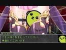 【シノビガミ】日本人と挑む「そしてまた夜がくる」06