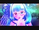 【MMD杯ZERO2参加動画】*ハロー、プラネット。(琴葉葵)