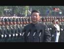 中国建国70年記念式典(閲兵式)part1