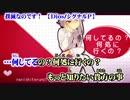 【ニコカラ】撲滅なのです!【on vocal】