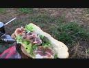 No.04で食べ忘れたパンを生ハムサンドの野外料理 No.05