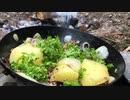 ミンチ肉とジャガイモの野外料理 No.6