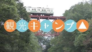 【観光キャンプ△】自転車★2019.9「橋立川キャンプ場」
