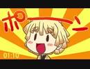 【手描き】雷兄弟のラーメンタイマー【鬼滅の刃】