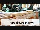 【A3D】大嶺鉄道開発記 第九話 「台陸の竪琴」 【A列車で行かない】