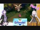 【Re:Legend】ゆかりさんとあかりちゃんがモンスターと農場生活 part9【VOICEROID実況】