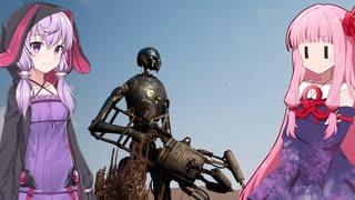 琴葉茜の闇ゲー#90「自分を修理して生き残るロボットサバイバルゲーム」
