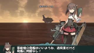 艦これil-2 九十六隻目 ジャム島攻略作