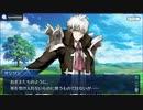 【FGO】ポンコツアンドロイドマスターの人理修復の旅#010【女声実況】