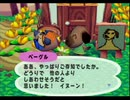 第12位:◆どうぶつの森e+ 実況プレイ◆part165