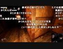 【YTL】うんこちゃんxもこう『影廊-Shadow Corridor-』part3【2019/10/07】
