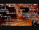 【YTL】うんこちゃんxもこう『影廊-Shadow Corridor-』part7(終)【2019/10/07】