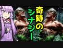 偶然から生まれた最強面白デッキ!★★★青緑シミックドローバフ【MTGアリーナ】