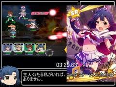 【RTA】出撃!アイドルヒーローズ Any% 32分23秒【解説付き】