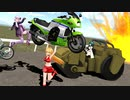 【MMD杯ZERO2】誰も乗り方がわからないボイスロイド達のバイクレース【VOICEROID劇場】