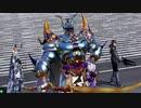 【五井チャリ】0904DFF 五井チャリ常連3バー動画part421