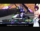 【EXVS2実況】RPゲーマーズ part4【Voiceroid実況】