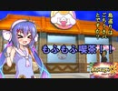 【ポケモンUSM】 島巡りはごちうさパとですか?3羽 【ウナ実況】