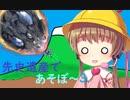 【遊戯王ADS】 先史遺産であそぼ~3 【VOICEROID実況】