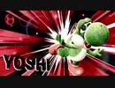 乗 っ た ぜ 。.yosshi2