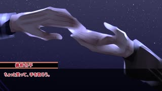 【刀剣CoC】やさしいじごくのつくりかた part1 【実卓リプレイ】
