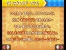 【実況】カービィに癒されたくて『星のカービィ トリプルデラックス』をプレイ おまけ10