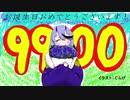 【竜胆尊誕生日記念】竜誕合作