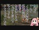 【GER】 ぐだぐだゴッドイーター茜ちゃんバースト#8【VOICEROID実況】