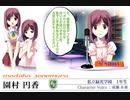 Imitation Lover プレイ動画 パート27 円香ルート5
